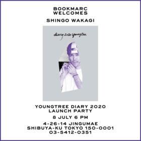 写真家の若木信吾が2004~08年に手掛けたドキュメンタリースタイルマガジン「youngtree press」13年ぶりの復刊を記念して『BOOKMARC』で受注会を開催!松浦弥太郎との公開トークも!の画像